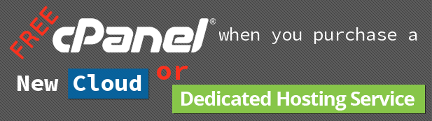 cPanel Promo Banner